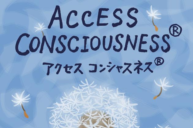 Accesstop